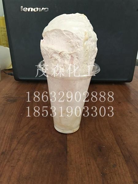 酚醛填充材料3.jpg