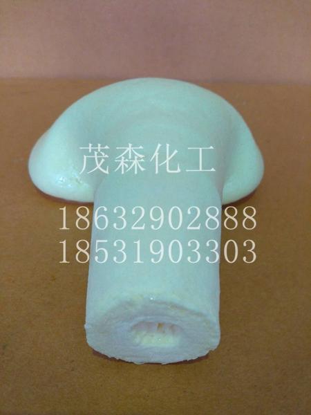 d5d05cc342e19af5ee9903ddb17410e.jpg