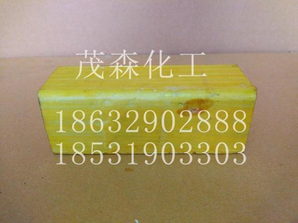 fc4d689fbc7c2820d5b25b59de30a1d.jpg